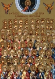 Собор 70-ти апостолов :: Собор 70-ти апостолов
