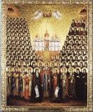 Собор всех преподобных Киево-Печерских