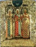 Московские святители: Петр, Алексий и Иона Московские