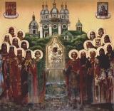 Собор Смоленских святых :: Собор Смоленских святых