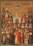 Собор святых в земле Волынской просиявших
