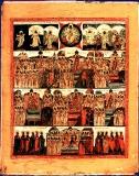 Память семи Вселенских Соборов :: Семь Вселенских соборов с Сотворением мира и Собором двенадцати Апостолов