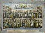 Собор Афонских святых.