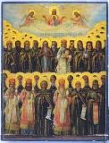 Икона Афонских святых