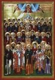 Собор  Афонских святых  :: Собор Афонских святых