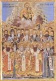 Οι Άγιοι Πάντες οι εν τω Αγίω Όρει του Άθω ασκήσαντες
