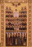 Собор Белорусских святых  :: Собор Белорусских святых