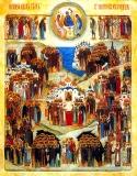 Всех Святых, в Земле Российской просиявших :: Собор всех святых в земле Российской просиявших