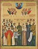 Икона святых новомучеников и исповедников Российских, пострадавших в Ипатьевском доме и Алапаевской шахте.
