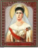 Императрица Александра Фёдоровна