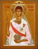 Александра Фёдоровна :: Святая царица Александра