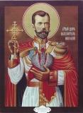 Святой Царь-искупитель Николай