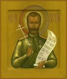 Святой Царь Николай