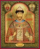 Царь Николай II. Мироточивая чудотворная икона