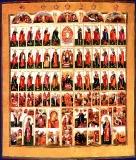 Многочастные иконы :: Икона иконостас
