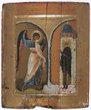 Чудо архангела Михаила в Хонах