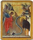 Чудо архангела Михаила в Хонех. Новгород