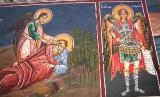 Пророк Илия и архангел Михаил