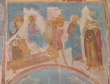 Исцеление расслабленного; Укорение фарисеев