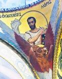 Владимирский Собор, Киев :: Святой апостол и евангелист Марк