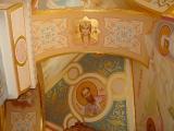 Св.царица Феодора, св. апостол Павел